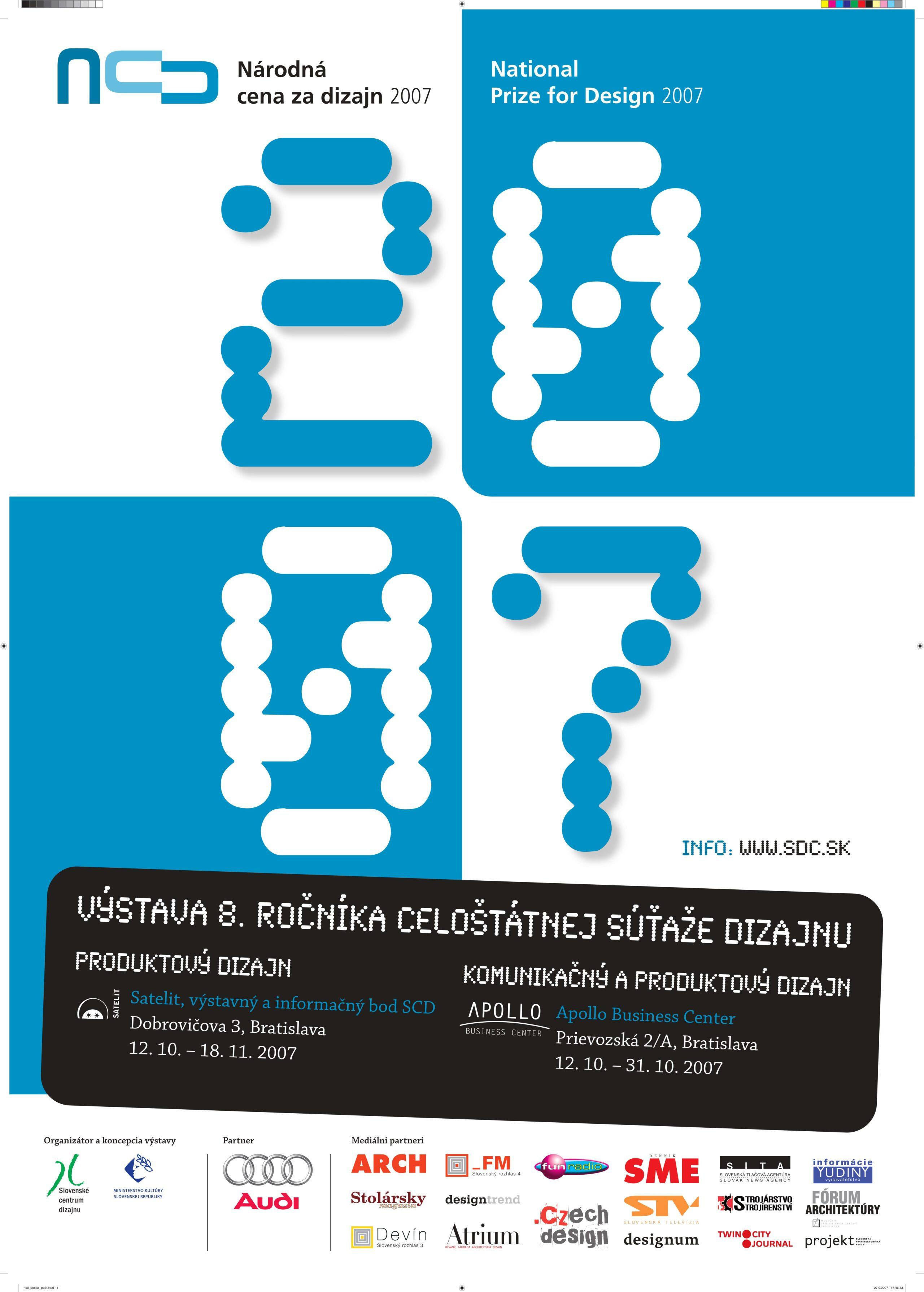 Národná cena za dizajn 2007 - produktový a komunikačný dizajn – výstava