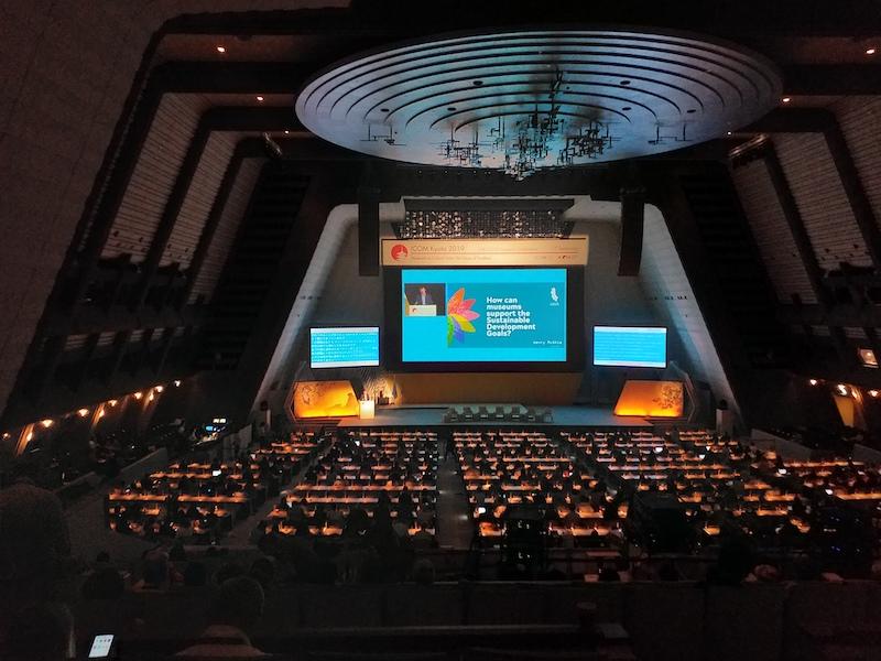 Otvorenie konferencie ICOM Kyoto 2019, Foto archív Zuzana Šidlíková