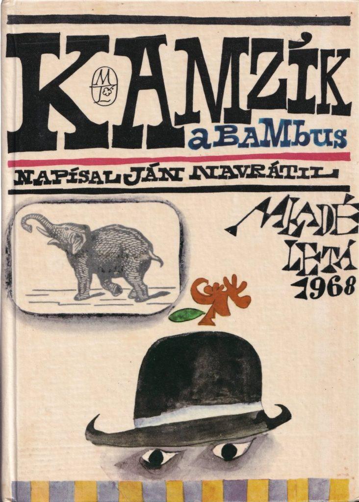 Obálka s dominantným písmovým znakom ku knihe Jána Navrátila Kamzík a bambus (Mladé letá 1968). Foto: archív autora